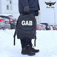 Большой рюкзак с Вашим лого