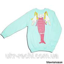 Детский джемпер для девочки МАРИЧКА-1