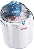 Мороженица VITALEX 5901