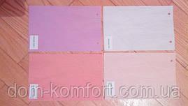 Вертикальні жалюзі щільна тканина