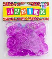 Набор резинок для плетения Лумики Блёстки пурпурные 300  12 застёжек (952760)