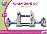 Набор для творчества 1 Вересня 3d пазл Лондонский мост (951092)