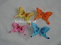 Набор декоративных бабочек из перьев на магните 4 шт. (голубая,розовая,желтая,оранжевая)