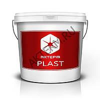 Грунт-эмаль АКТЕРМ Plast™