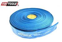 "Шланг для воды AWTOOLS  2"" x 50 м, пвх, синий"