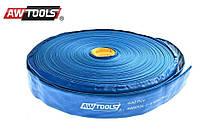 "Шланг для воды AWTOOLS  2"" x 100м, пвх, синий"