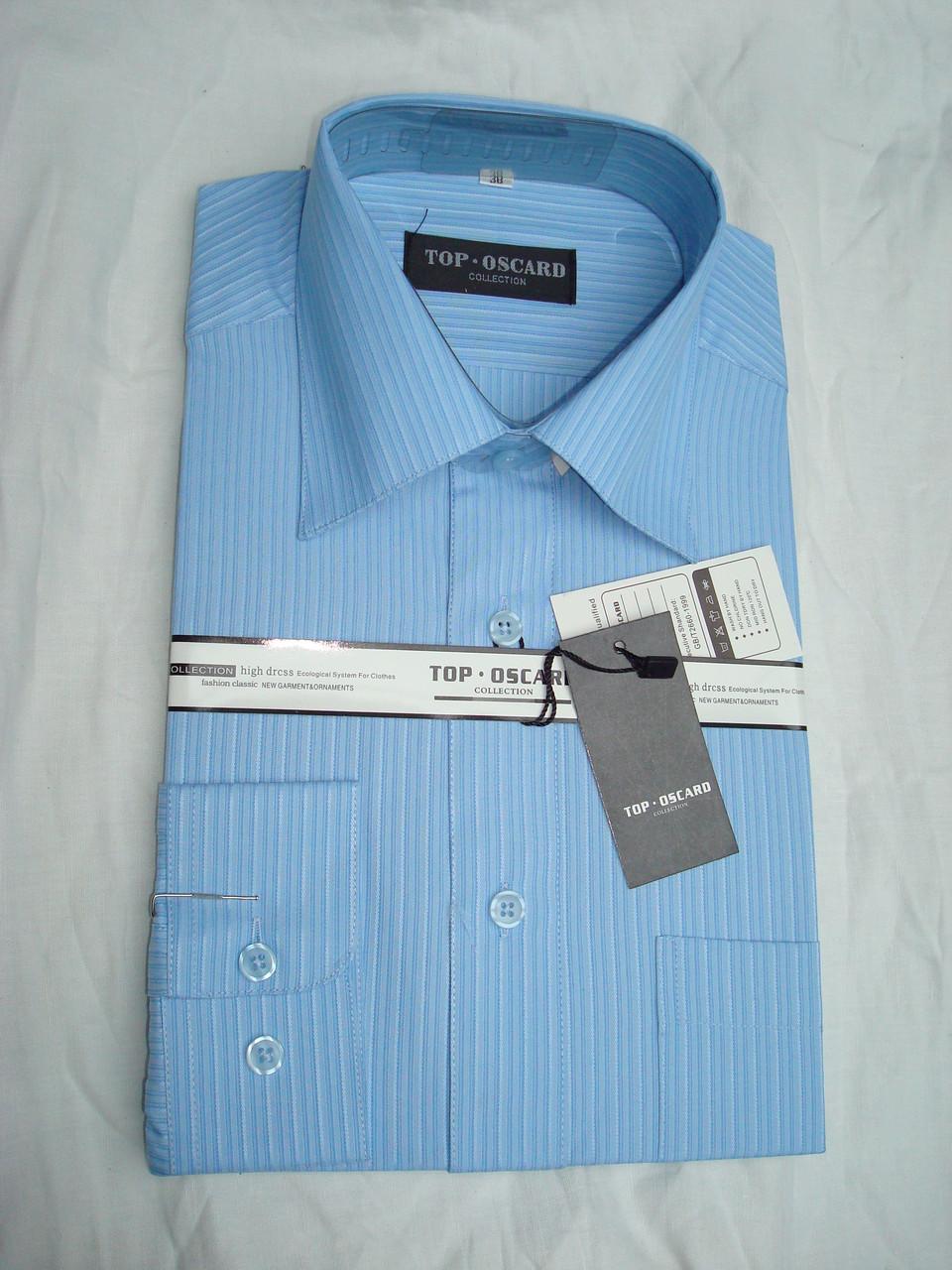 f3d4ddaf72dafe9 Мужская рубашка оптом 881 14, цена 153 грн., купить в Одессе — Prom ...