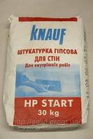 Штукатурка гипсовая НР Старт ТМ Knauf, 30кг