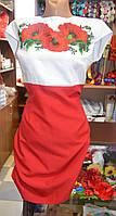 """Жіноча вишита бісером сукня """"Мак""""   Женское вышитое бисером платье """"Мак """""""