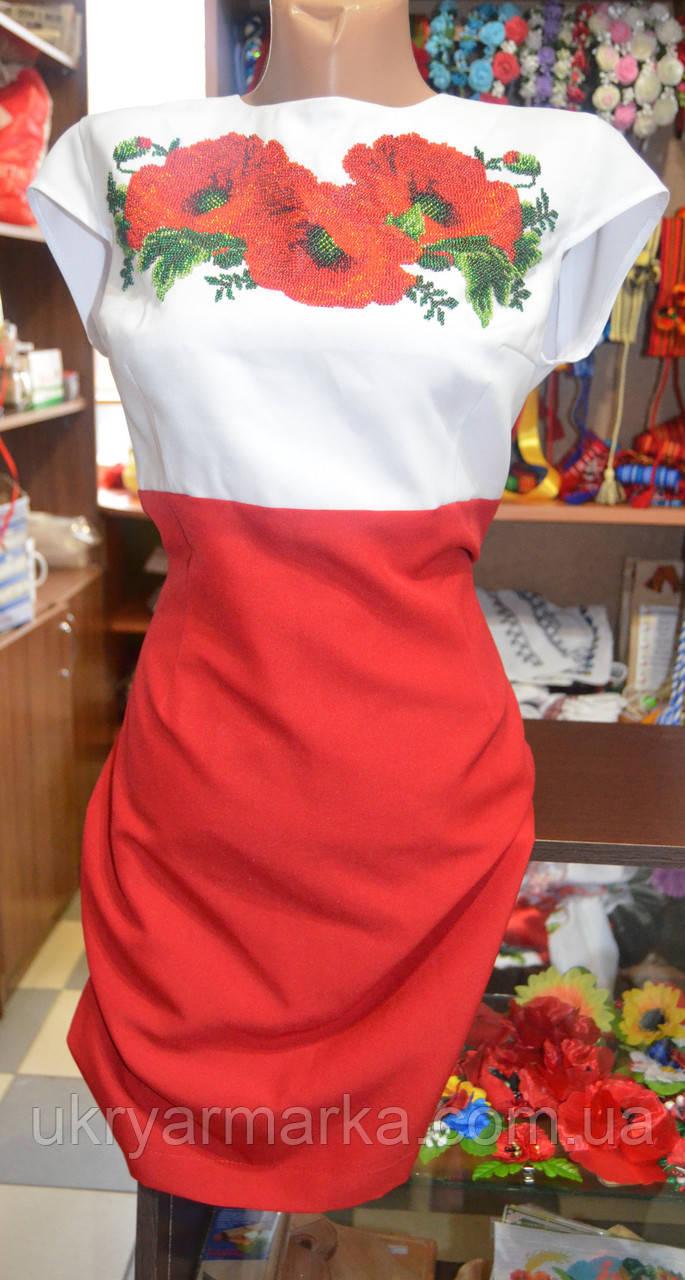 7871531a1415e9 Вишита бісером сукня
