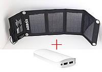 Солнечный комплект для туризма A14 с аккумулятором