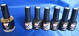 Акция при покупке 6 гель лаков My Nail 9 мл -масло My Nail 15 мл в подарок, фото 2