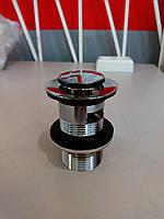 Донный клапан для умывальника Imprese PP280 stribro,Клапан донный Imprese Pop-up,Чехия