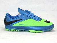 Детские сороконожки Nike Hypervenom TF Blue/Lime