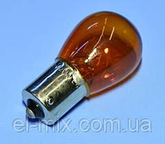 Лампочка 12V автомобільна BA15S 21W жовта Vipow ZAR0177