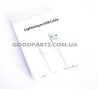 Кабель USB для iPhone 5, 6 iOS 8 (в упаковке) high copy+