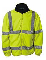 Куртка сигнальная желтая - размер xl BETA