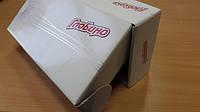 Коробка с логотипом