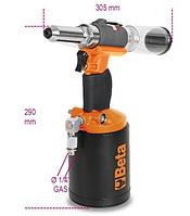 Клепальщик пневматический с автоматическим всасыванием воздуха 4,8 - 7,8 мм BETA