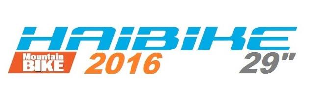 """Найнеры HAIBIKE 29"""" 2016"""