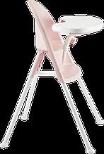 Стульчик для кормления BabyBjorn розовый