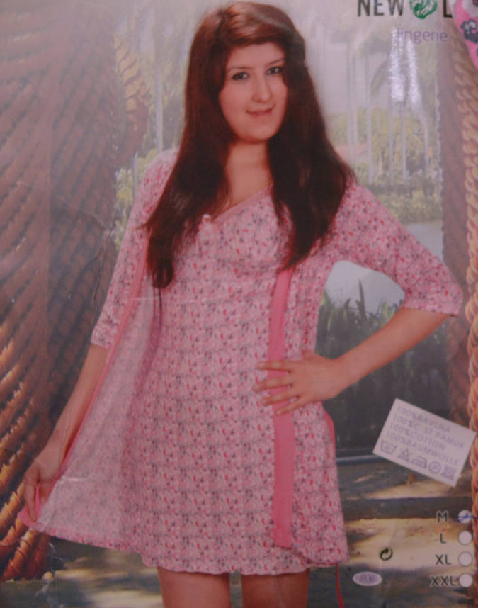 Пижама (ночнушка+халат) NEW LIFE, фото 2