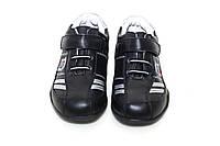 Детские черные кожаные кроссовки на липучках. Для мальчика.