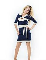Женское платье  Болеро  украинского производителя   44,