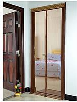 Москитная сетка на магнитах коричневая 210х90 ( магнитная лента ), фото 1