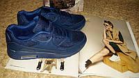 Синие кроссовки в стиле Nike Air Max в наличии