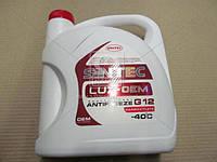 Антифриз Sintec ANTIFREEZE LUX G12 красно-оранжевый (Канистра 5л) 392