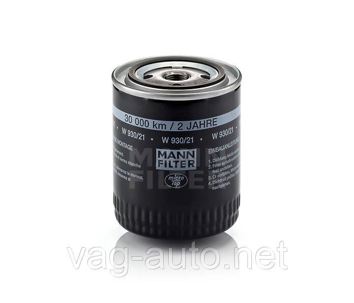 Фильтр масляный Skoda Superb 2.8л (BBG)