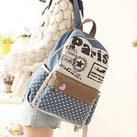 Стильный рюкзак «Париж» , фото 1