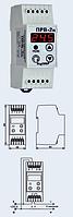 Программируемое реле времени ПРВ-2н (недельный режим) на  DIN -рейку