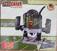 Фрезер PROCRAFT РОВ1700