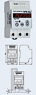 Программируемое реле времени ПРВ-6с (суточный режим) на  DIN -рейку