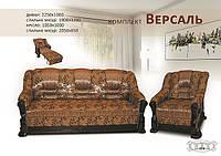Комплект Версаль 2 крісла, фото 1