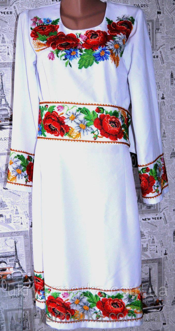 cff9fb3dc17945 Жіноче вишите бісером плаття