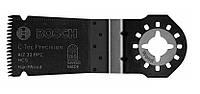 Набор ножей для мультиинструмента 32 bpc BOSCH