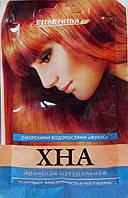 Хна иранская натуральная для окрашивания волос с морскими водорослями «Фукус». 25 г. FitoKraina.