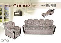 """Комплект """"Фантазія"""" з розкладними кріслами"""