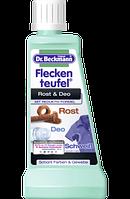 Dr. Beckmann Fleckenteufel Rost und Deo - пятновыводитель от пятен ржавчины и дезодорантов, 50 мл