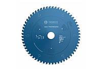 Пильный диск expert  laminated 250x30x80z BOSCH