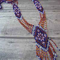 Гердан (разноцветный)
