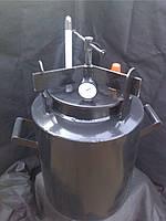 Автоклав бытовой (винтовой на 10 банок)