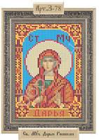 Схема для вышивки бисером «Святая мученица Дарья Римская»