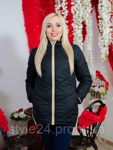 Демисезонна жіноча курточка.Розміри 42-54