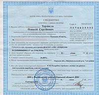 patent_dlya_sajta.jpg