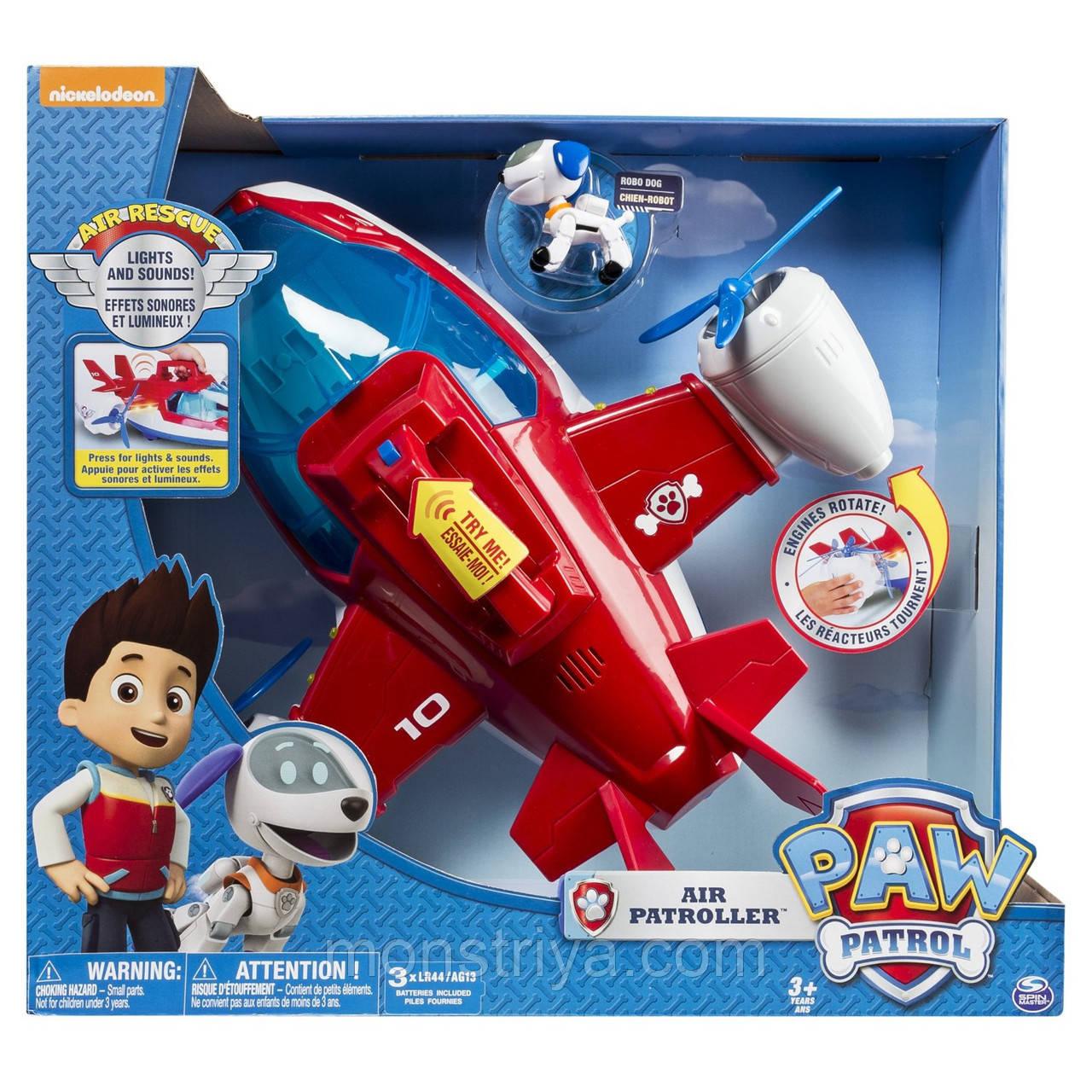 Самолёт Робопса Paw Patrol Воздушный патруль аэроплан