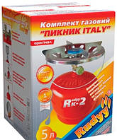 Баллон Пикник Italy Ruddy RK-2 на 5 литров
